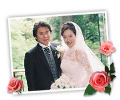 満田栄一郎さん 三紀さん